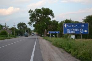 Завершается ремонт дороги на Вилково