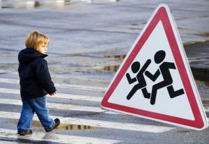 Предупредим травмы у детей