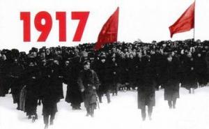 Шёл бурный 1917-ый…