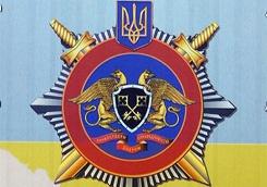 Безопасность общества - это главная цель внедрения пробации в Украине