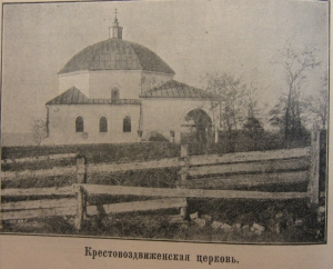 Памятник А.В. Суворову в Измаиле. Легенды и действительность ч.1