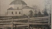 Памятник А.В. Суворову в Измаиле. Легенды и действительность ч.1-7