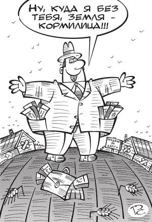 Перспективы урегулирования конфликта в Долинском: вилами по воде…