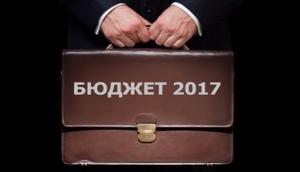 О превратностях бюджета
