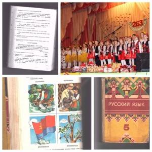 В Утконосовке уничтожили последние советские учебники