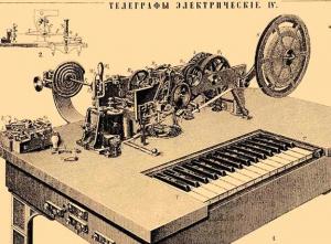 Отдельный телеграфный провод