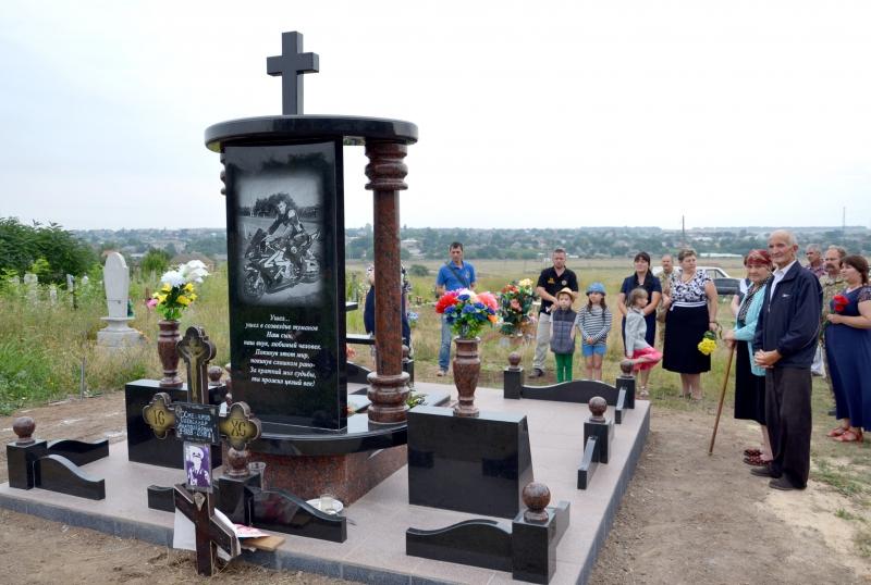 В Каменке установили памятник Александру Хмелярову
