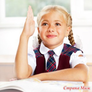 Идём в первый класс здоровыми и отдохнувшими