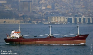 Сухогруз Lady Boss с украинцами на борту задержан властями Испании: наших земляков подозревают в наркоторговле