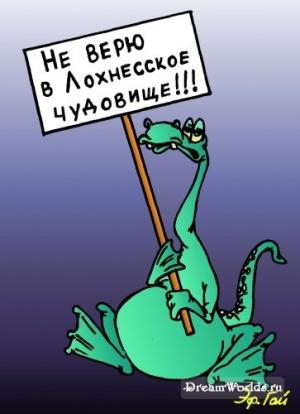 Озеро Лох-Кагул: разводим не только рыбу, но и лохов!