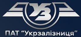 Ещё на трёх вокзалах Одесской области установили билетные терминалы