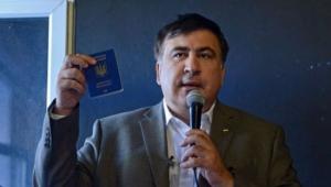 Саакашвили предупредили, чтобы он не пытался въехать в Украину