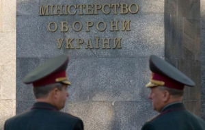 Минобороны заключило контракты на миллиарды гривен