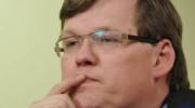 Розенко надеется на введение накопительной пенсионной системы в Украине с 2019 года