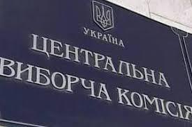 ЦИК назначила первые выборы в 11 объединенных громадах Одесской области на октябрь