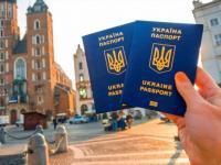 """В Европу """"по безвизу"""" отправились уже 200 тысяч украинцев, - пограничники"""