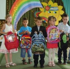 Спасибо всем, кто помог устроить детям праздник!