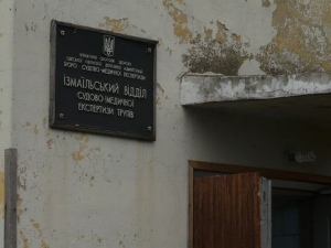 Тлетворный запах смерти: целая округа в Измаиле страдает от соседства с моргом