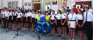 Полувековой юбилей сельской школы отпраздновали в Богатом
