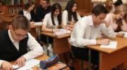 Измаильские учебные заведения среди лучших в Одесской области