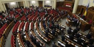 Эксперты рассказали об эффективности народных депутатов от Одесской области