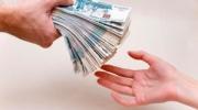 Украина одолжила у частных инвесторов $3 млрд