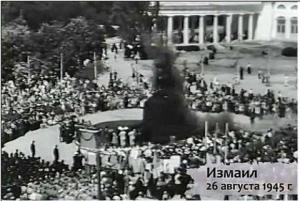 Памятник А.В. Суворову в Измаиле. Легенды и действительность ч.2