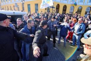 Сторонники и противники Саакашвили подрались в Одессе