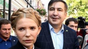 Тимошенко оштрафовали за помощь Саакашвили
