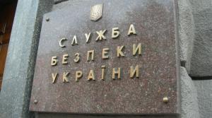 Задержаны зампрокурора Измаильской прокуратуры и депутат облсовета