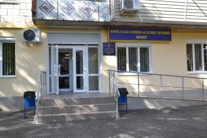 Медицинский прорыв Измаильщины: консультативно-диагностический центр заработал!