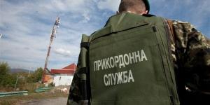 РФ обвинила похищенных украинских пограничников в преступлении