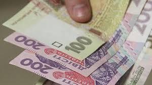 Минимальная пенсия для чернобыльцев выросла на 11%