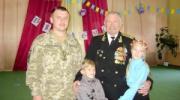 Дню защитника Украины посвящается