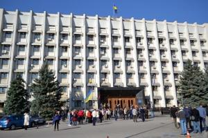Под Одесской облгосадминистрацией митинговали сторонники Саакашвили