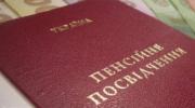 """""""Не смешите килограммом мяса"""". Как украинские пенсионеры отреагировали на """"осовременивание"""" пенсий"""