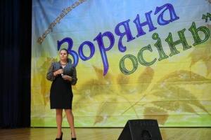 """""""Звёздная осень"""" стала звёздным часом для Алины Сухаревой"""