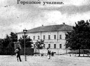 Формирование начального образования в Южной Бессарабии в конце XIX века
