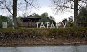 Волшебная осень на острове Татару