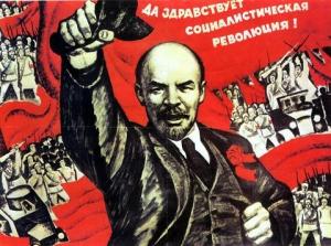 """""""И Ленин такой молодой, и юный Октябрь впереди!"""""""
