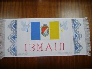 Вышивая флаг всем миром, Измаил не позабыли!