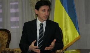МИД Сербии пригрозил украинскому послу за попытки поссорить Белград с Москвой