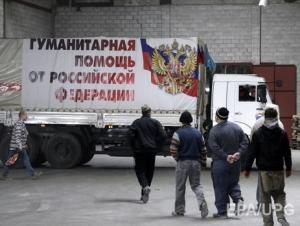 """""""Гумконвои"""" РФ открыто нарушают суверенитет и территориальную целостность Украины – представитель США при ОБСЕ"""