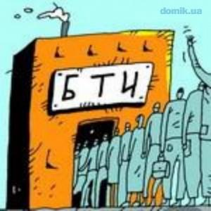 """Ренийское БТИ закрыто: все ушли на частный """"фронт"""""""