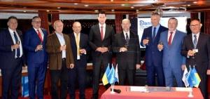 """""""Украина"""" принимала участников 62-ой Конференции директоров дунайских пароходств"""