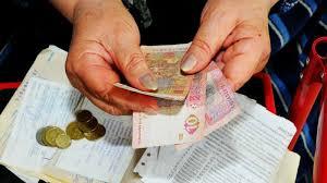 Кабмин обещает пересмотреть пенсии украинцев с большим трудовым стажем