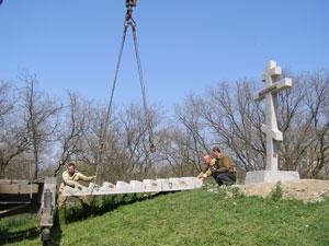 Крест над Крепостью
