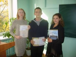 Тематическая неделя в ИГГУ к Международному дню студентов