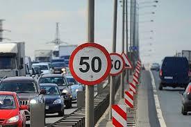 А станет ли на дорогах безопасней?