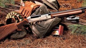 Пограничники совместно с егерями пресекли незаконную охоту